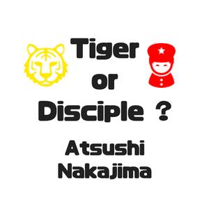 絶対読むべき中島敦のおすすめ小説|虎 or 弟子?