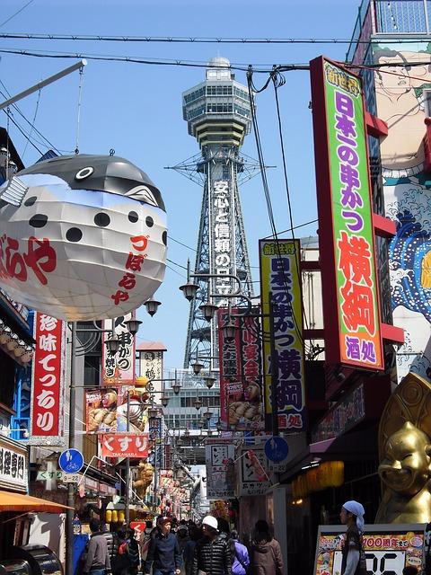 通天閣の見える大阪の景色